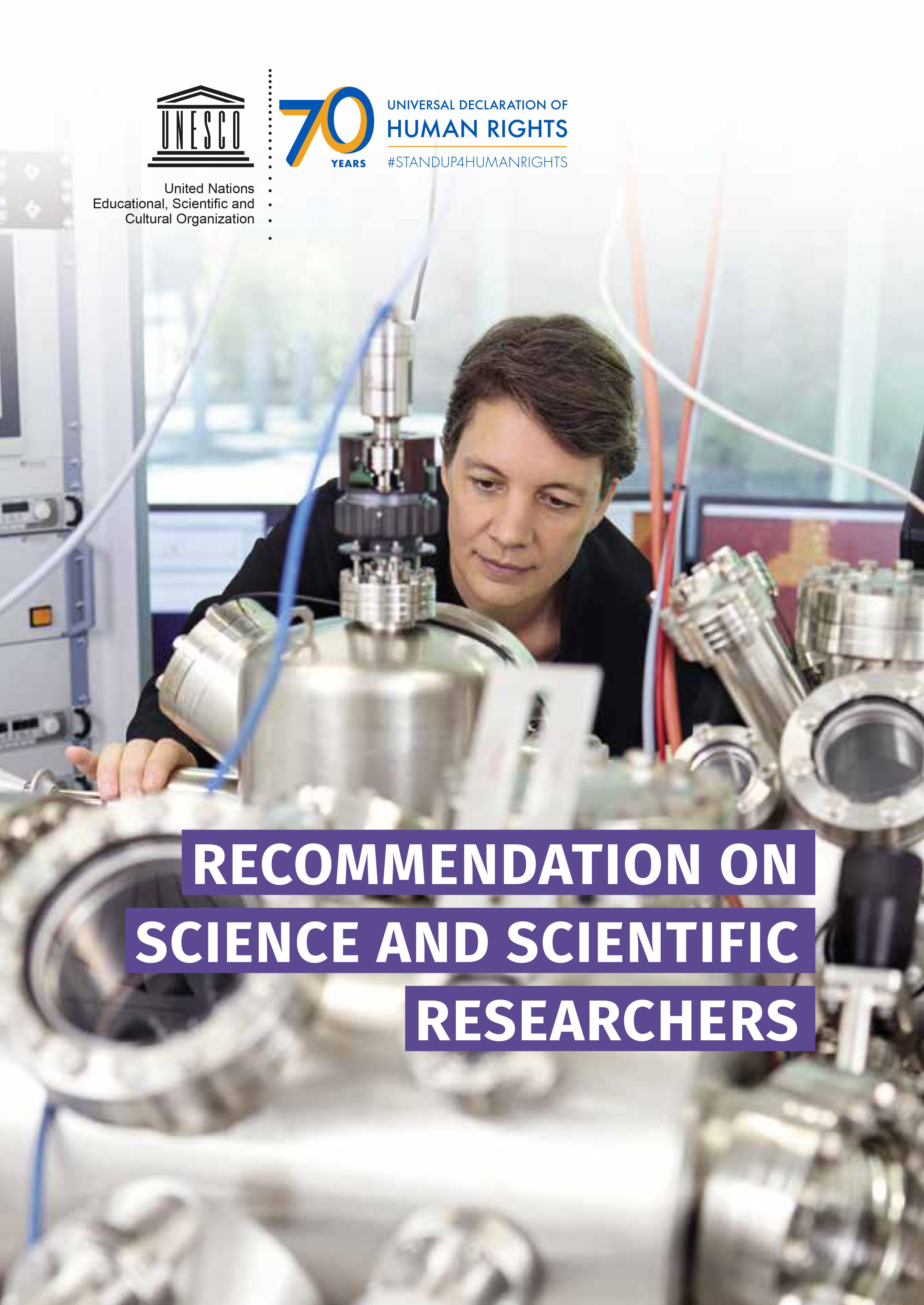 Recommondation on science and scientific researchers