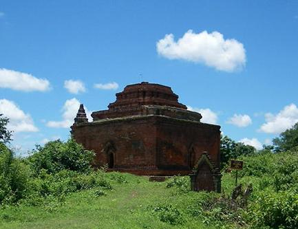 Oude steden van Pyu.