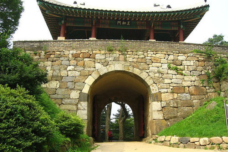 South gate of Namhansanseong Fortress. (Foto: CC/Flickr.com | xtinehlee)